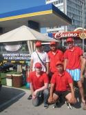 EcoWash Varna -